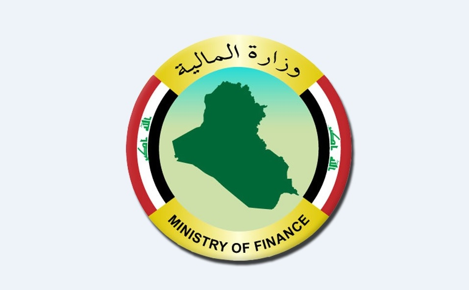 Clarification from the Information Office of the Minister of Finance regarding the statement of the Chairman of the Finance Committee in the Iraqi Council of Representatives Logo%201