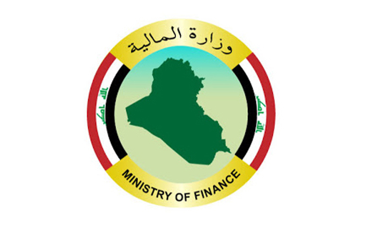 A press release issued by the Information Office of the Ministry of Finance Logo%20f