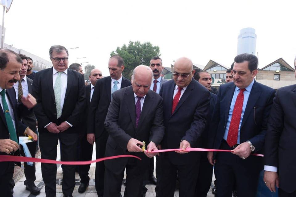 The launch of Baghdad International Fair on Saturday 45889279_1245501262257077_4610785595713650688_n