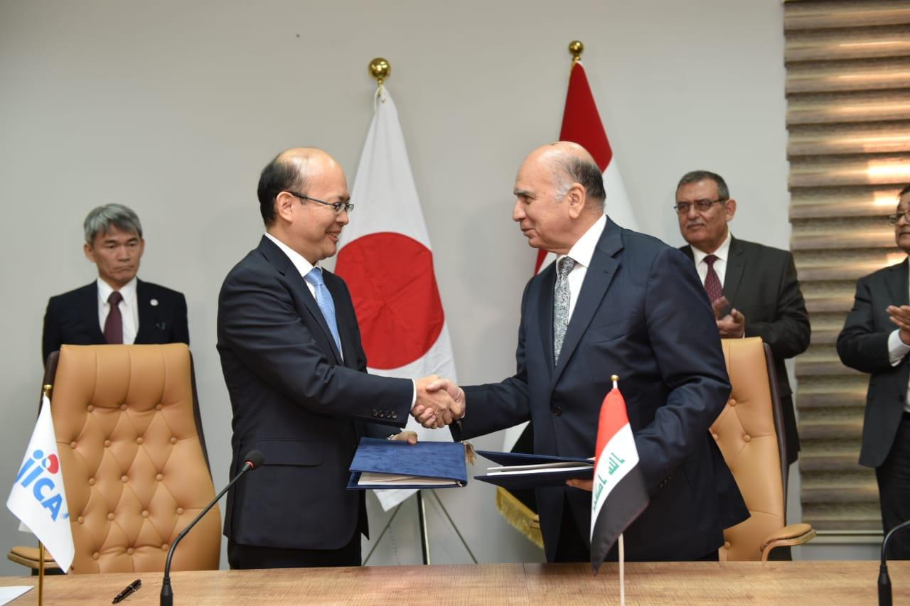 Iraq signs loan with JICA 4d302ab0-2e79-4d99-9d4b-2c18690c3c13