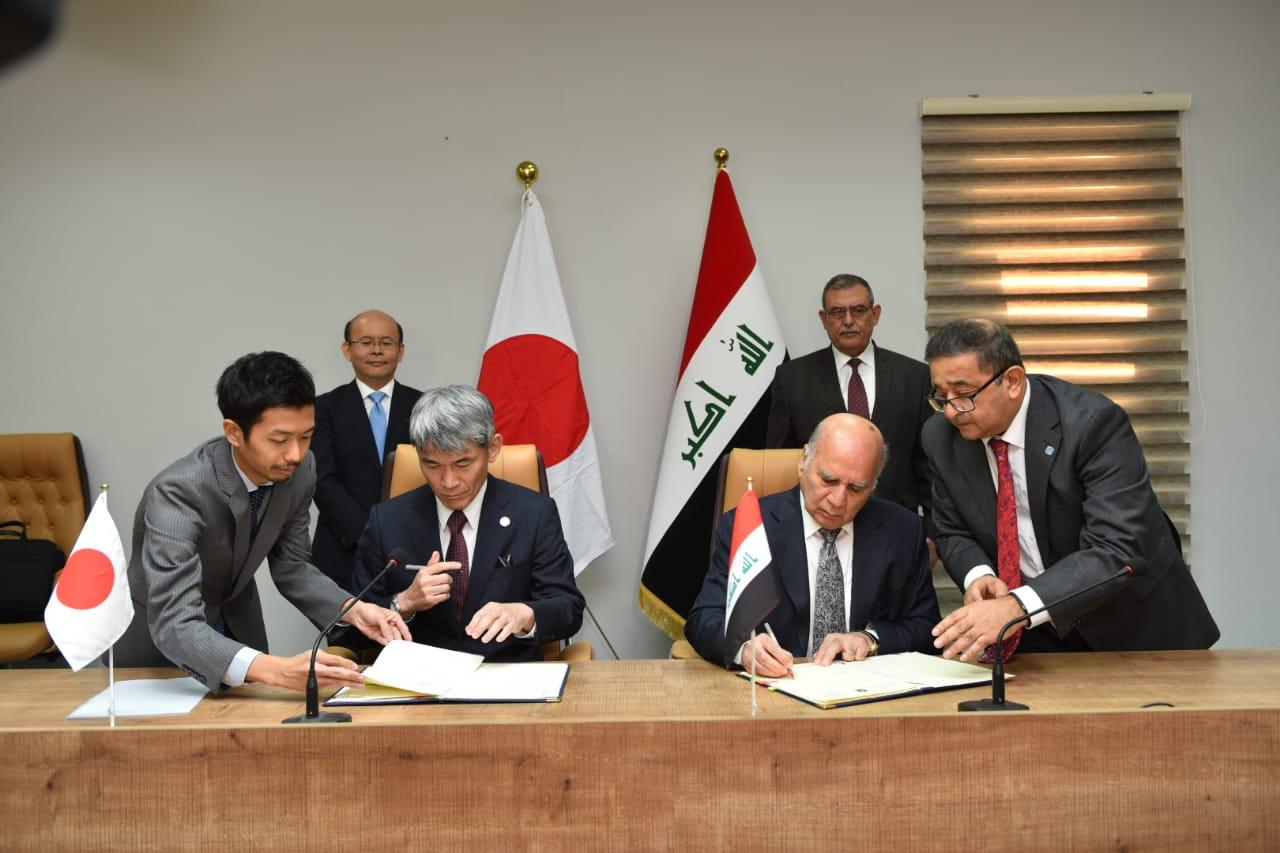 Iraq signs loan with JICA 5aaf5707-f86d-484b-8dd6-2cb6edf50f4d