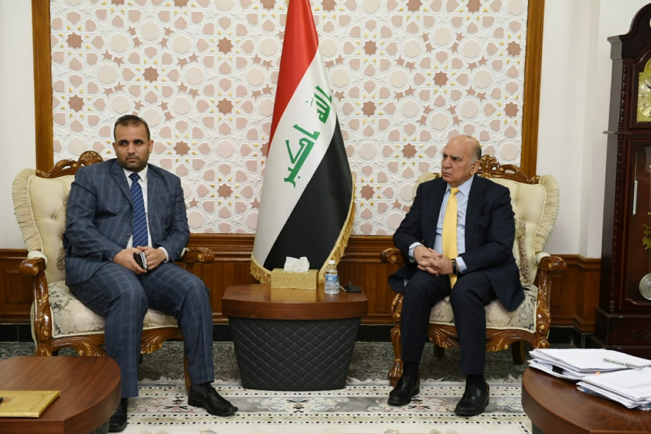 Press release issued by the Information Office of the Deputy Prime Minister for Economic Affairs and Minister of Finance Baghdad, 13 June 2019 WhatsApp%20Image%202019-06-13%20at%2012.18.52%20PM