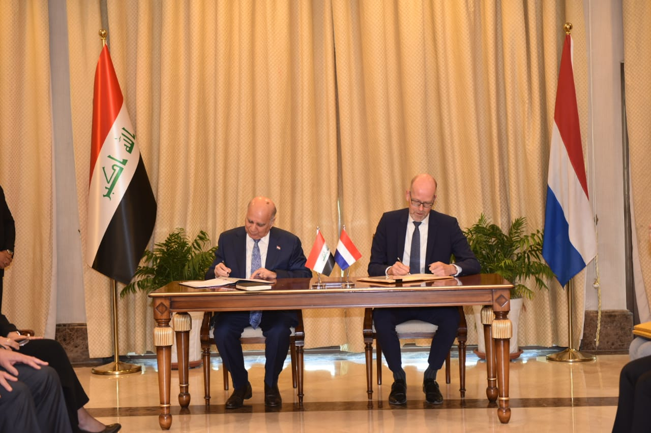 Iraq and the Netherlands sign a double taxation avoidance agreement B503edff-ad0f-461e-817a-bbc6adab7d09