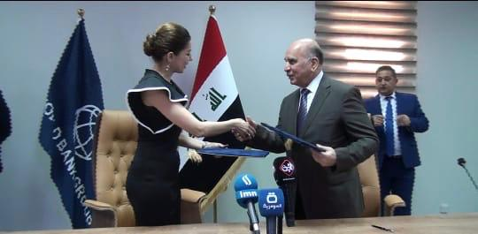 Iraq and the Bank of Iraq sign a $ 200 million loan agreement to improve energy F7296946-cf7c-4855-b764-100ceeeeba0e